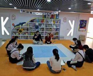 池江教師教育