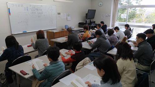 プチ速読NHK文化センター