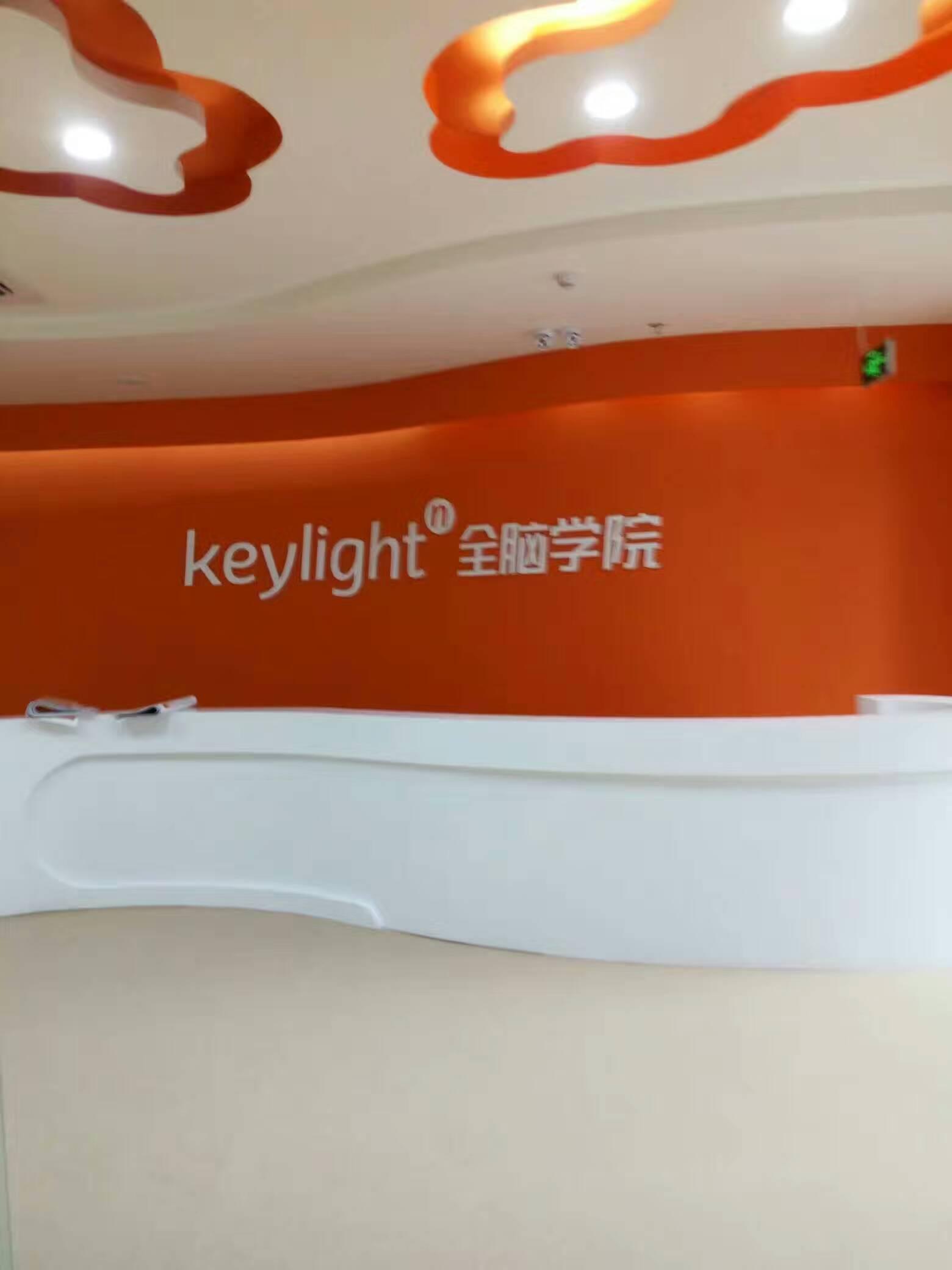 Keylight教室受付イメージ